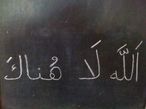 Meglio Marhaban che As-salamu alaycum!